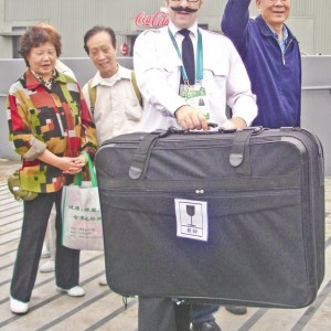Motional Baggage - World Expo 2010